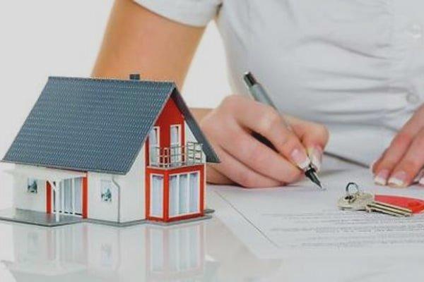 Продать дом, квартиру, гараж